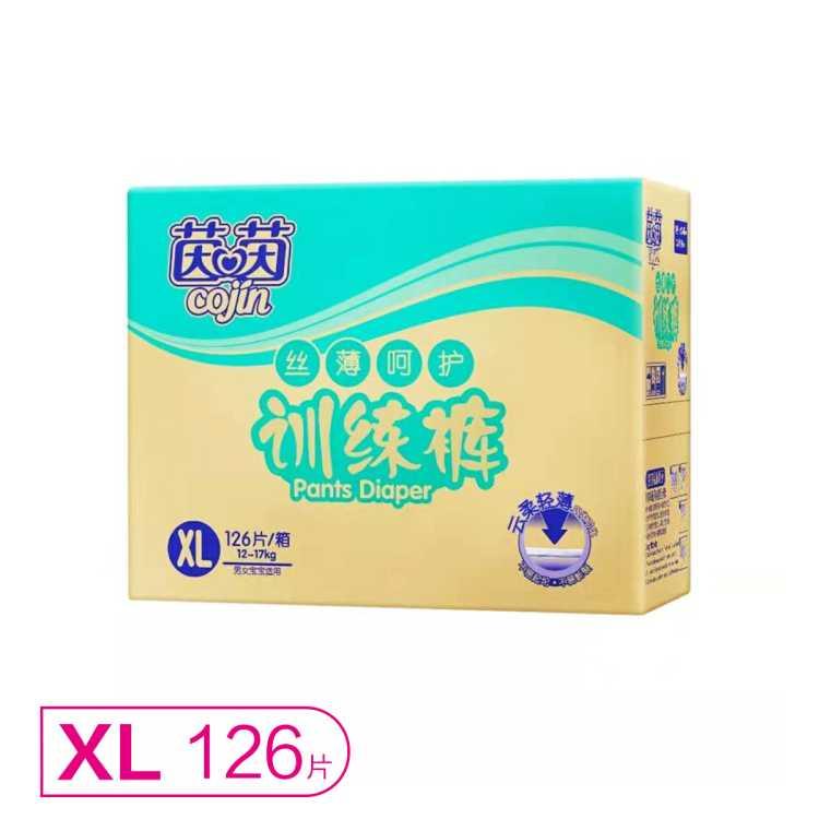 丝薄呵护婴儿训练裤(尿不湿)XL126片(12-17kg)