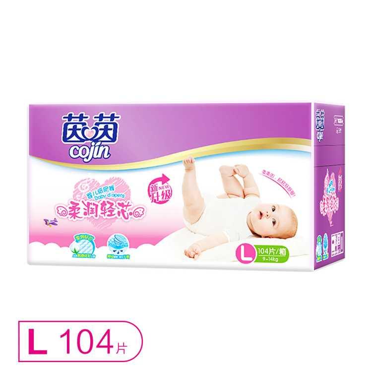 茵茵柔润轻芯婴儿纸尿裤(尿不湿)L104片(9-14kg)新旧包装随机
