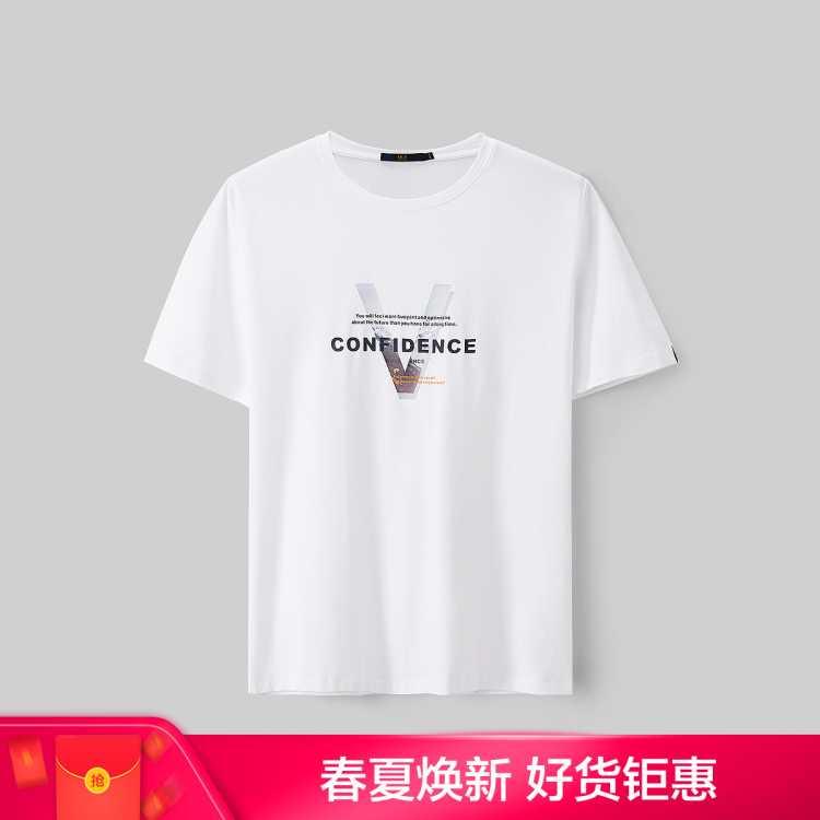 【含新疆棉】2021夏季新款男士大小英文字母短袖T恤